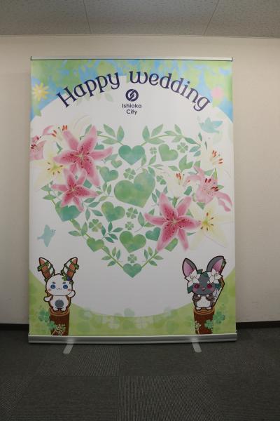 『1227婚姻届けバックボード』の画像