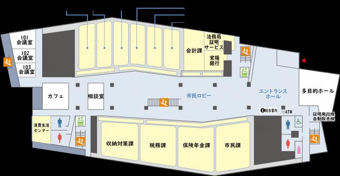 『新庁舎1階』の画像