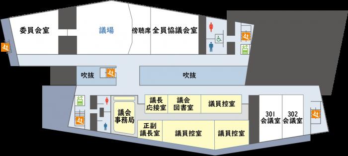 『新庁舎3階』の画像