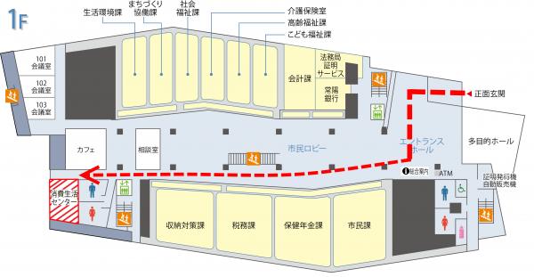 『消費生活センター案内図』の画像
