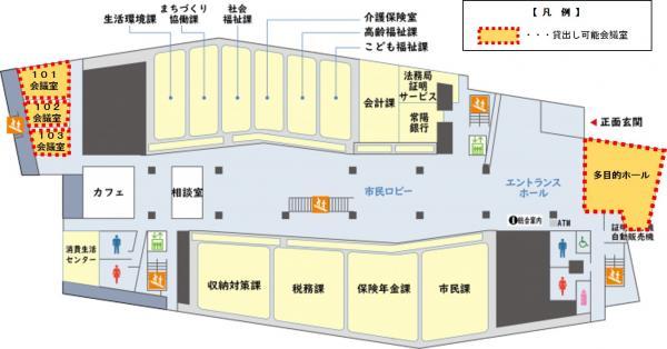 『市役所1階 会議室配置図』の画像