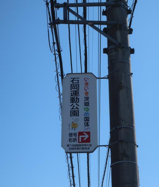 『電柱広告1』の画像