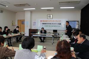『第8回タウンミーティング』の画像