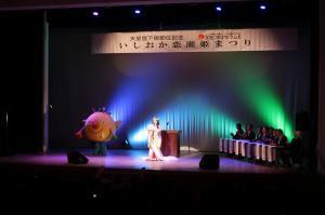 『恋瀬姫1』の画像