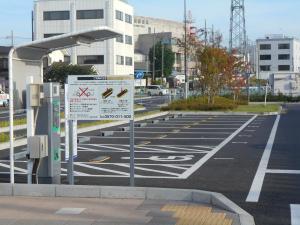 『西口駐車場』の画像