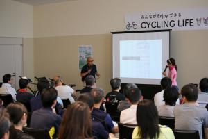 『サイクリングイベント(2)』の画像