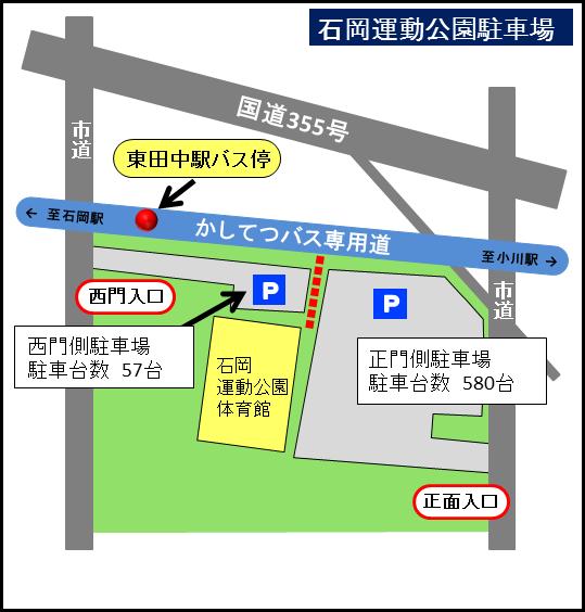 『臨時駐車場位置図』の画像