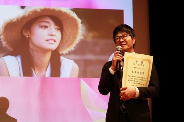 『映文連アワード2019表彰式(2)スピーチ』の画像