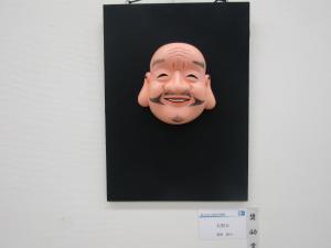 『工芸美術(奨励賞)』の画像