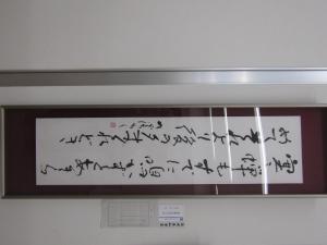 『『斎藤茂吉の句』の画像』の画像