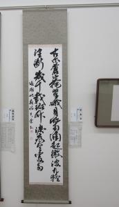 『『書 唐詩(市長賞)』の画像』の画像
