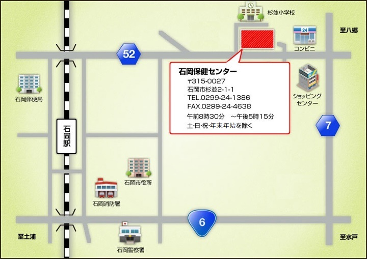 『石岡保健センター地図』の画像