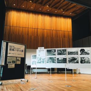 『R2年度広島・原爆パネル展示』の画像