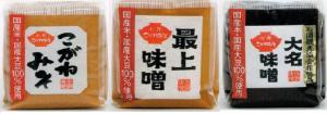 『小倉味噌』の画像