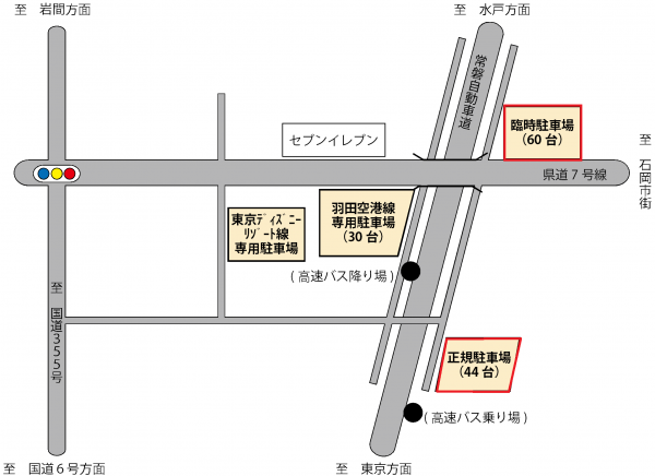 『高速バス駐車場案内図』の画像