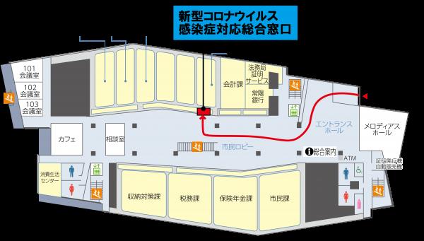 『総合窓口位置図』の画像