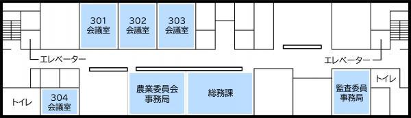 『支所フロアマップ3階』の画像