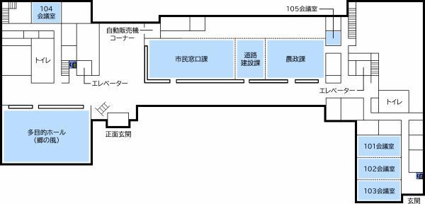 『支所フロアマップ1階(0728更新)』の画像