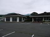 施設:恋瀬地区公民館