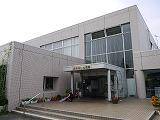 施設:国府地区公民館