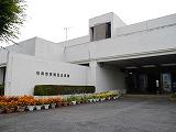 施設:東地区公民館
