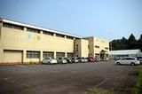 施設:石岡海洋センター
